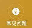 陕西九龙学习教程