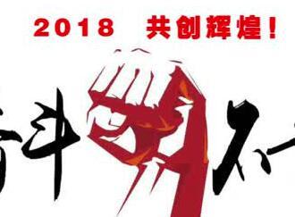 陕西九龙市场宣传片
